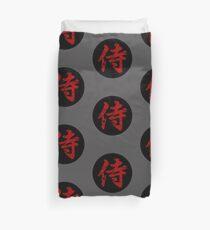 Samurai Kanji Art5 Duvet Cover