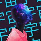 «Univers» de Dorian Legret