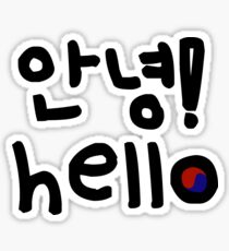 Image result for annyeong