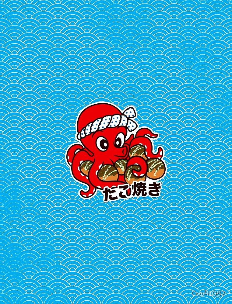 Takoyaki by Cow41087