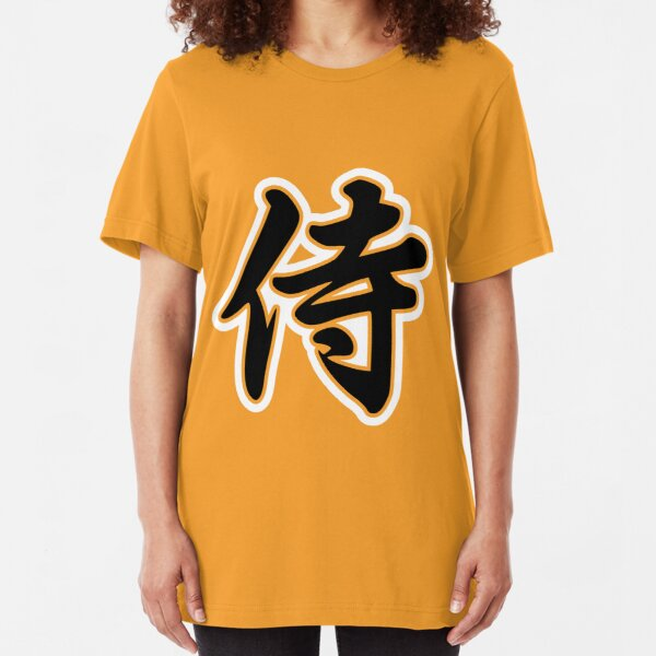 Samurai Kanji Art6 Slim Fit T-Shirt