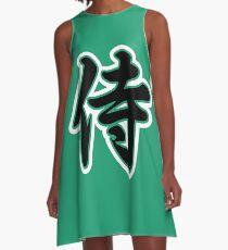 Samurai Kanji Art6 A-Line Dress