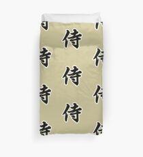Samurai Kanji Art6 Duvet Cover