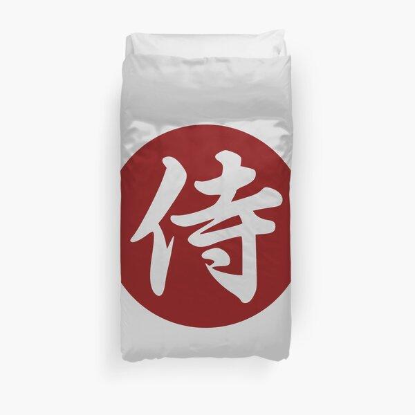 Samurai Kanji Art7 Duvet Cover