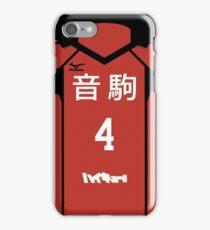 HAIKYUU!! YAMAMOTO TAKETORA JERSEY PHONE CASE NEKOMA ANIME SAMSUNG GALAXY + IPHONE iPhone Case/Skin
