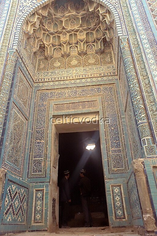 Samarkand by celticvodka