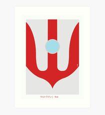 Ultraman First Art Print