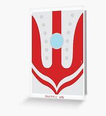 Ultraman Zoffy Greeting Card