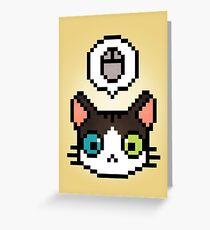 Pixel cat Greeting Card
