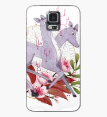 simulacrum Case/Skin for Samsung Galaxy