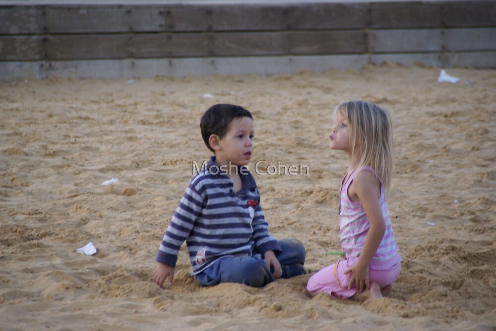 Children playing in the sand by Moshe Cohen
