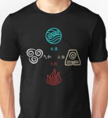 Avatar Cycle Unisex T-Shirt