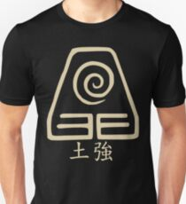 Earthbending T-Shirt