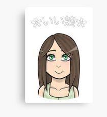 Good Girl | Anime / Chibi | Japanese Canvas Print