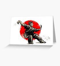 wushu martial arts Greeting Card