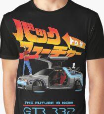 De Lorean GTR R32 Graphic T-Shirt