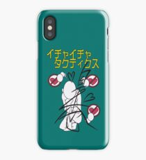 Icha Icha Tactics Signed iPhone Case