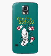 Icha Icha Tactics Signed Case/Skin for Samsung Galaxy
