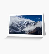 The Peak of Annapurna II, Nepal Greeting Card