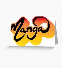Manga !!!! Greeting Card