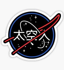 NASA Aesthetic Japanese Neon Logo  Sticker