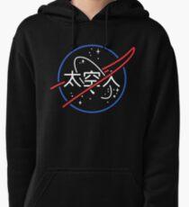 NASA Aesthetic Japanese Neon Logo  Pullover Hoodie