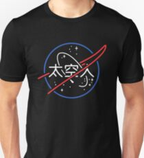 NASA Aesthetic Japanese Neon Logo  Slim Fit T-Shirt