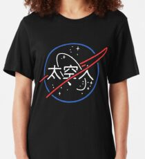 NASA Ästhetisches japanisches Neon-Logo Slim Fit T-Shirt