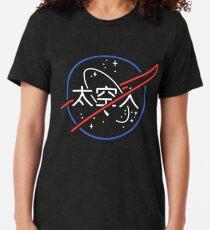 NASA Ästhetisches japanisches Neon-Logo Vintage T-Shirt