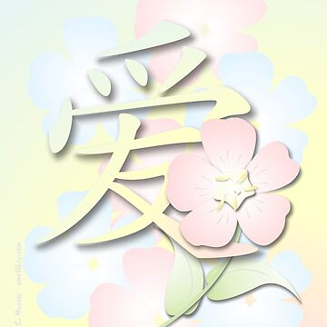 Luv petals by HSM2007