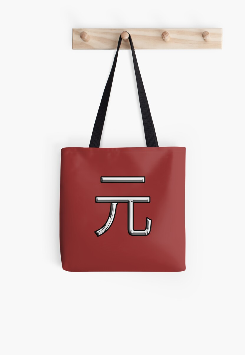 Yuan Chinese Currency Symbol Tote Bags By Garaga Redbubble