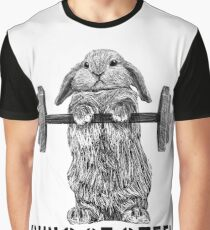 Buns of Steel (Light) Graphic T-Shirt