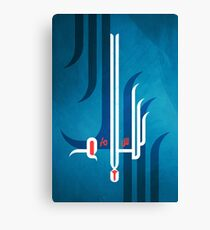 "the word: Peace in Arabic Calligraphy ""Salam"" on blue Canvas Print"