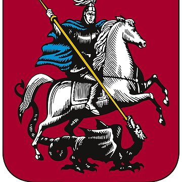 Coat of Arms of Moscow, Russia by Tonbbo
