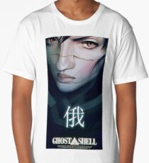Ghost in the shell Long T-Shirt