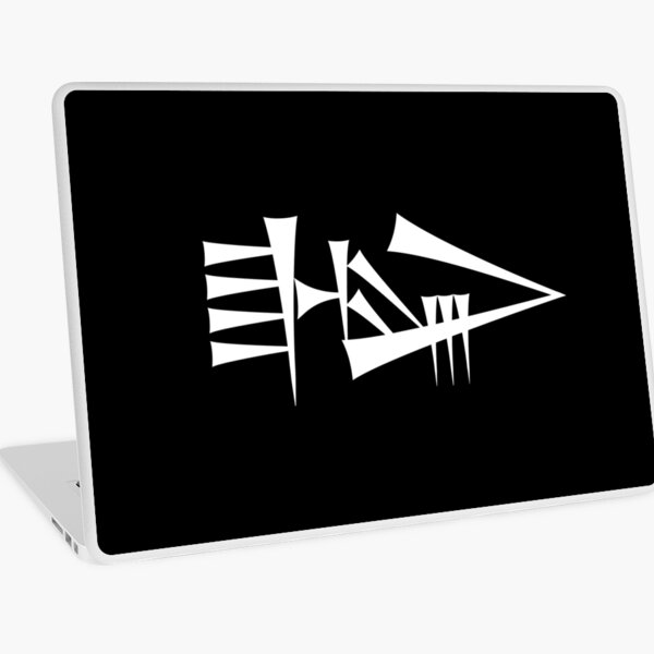 "Cuneiform LUGAL (""king"") Laptop Skin"