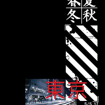 Tokyo Dark by NickStevens