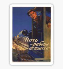 Kolkhoz propaganda poster 1956 Sticker