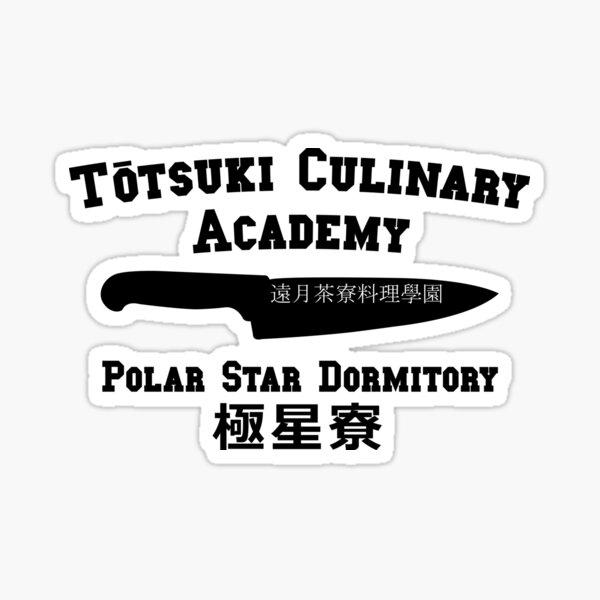 Académie culinaire de Totsuki - Dortoir des étoiles polaires Sticker