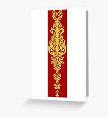 Queen Embroidery Greeting Card
