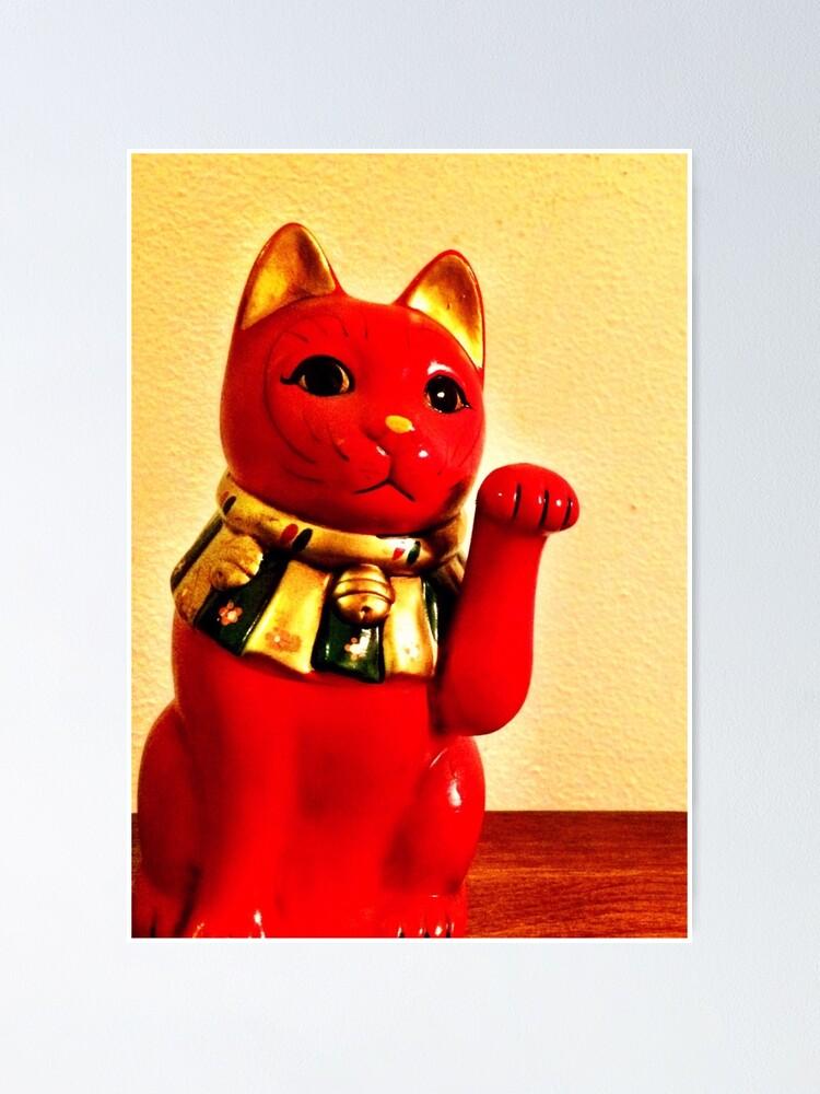 Alternate view of Lucky Cat - Maneki Neko - Cat Lovers - Good Luck Gift  Poster