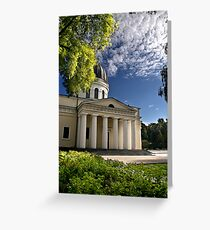 Chisinau Cathedral Greeting Card