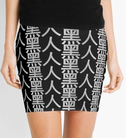 Blasian 3.0 (Chinese) Mini Skirt