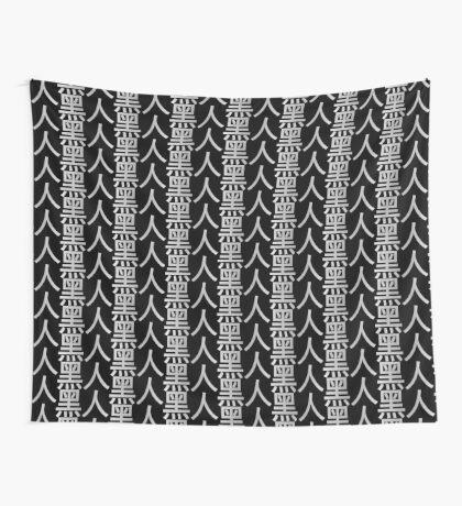 Blasian 3.0 (Chinese) Wall Tapestry