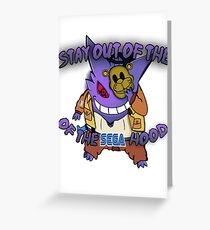 """Stay Out of the Sega Hood"" Official T-Shirt  Greeting Card"
