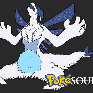 Lugia the Scaleless by CStandsFor