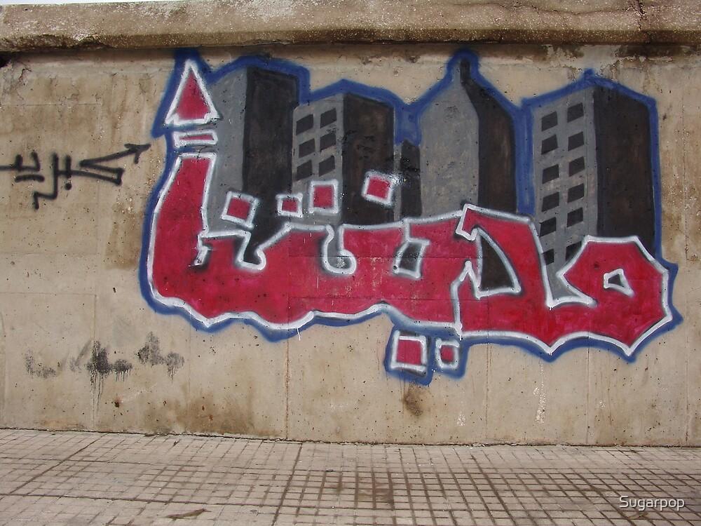 MA CITY by Sugarpop