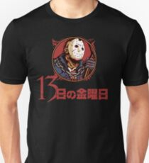 Jason Bloody Portrait ~ Friday the 13th (Japanese) T-Shirt