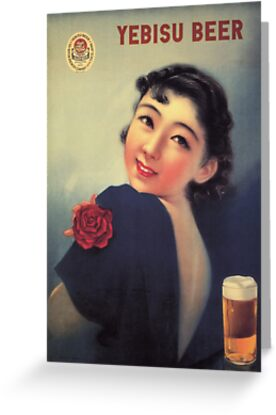 Think, that vintage japanese beer ads
