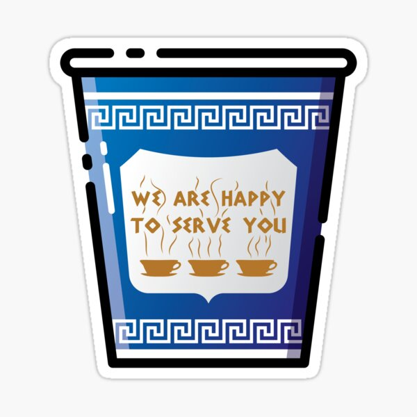 Anthora Coffee Cup Sticker